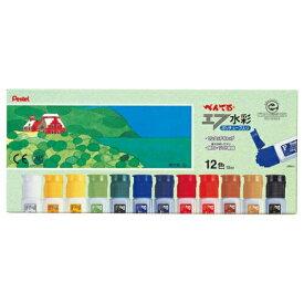 ◆◆【ぺんてる】 ポリチューブえのぐ 12色セット WFC1-12