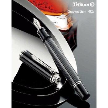 ペリカン万年筆スーベレーンM405ブラックストライプ<ボトルインク1本プレゼント>bkstripe<35000>【送料無料】【名入れ無料】【ラッピング無料】【メーカー保証】【ペンタイム】