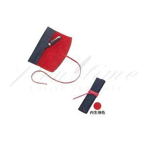 パイロット ロールペンケース1ポケット ペンサンブル PSR1−01 ブラックレッド BR<4000>【名入れ不可】【ラッピング無料】