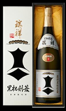 純米大古酒 剣菱 瑞祥 1800ml 【兵庫県】