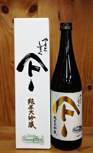 【秋田清酒】やまとしずく 純米大吟醸 720ml【楽ギフ_包装】【楽ギフ_のし】【楽ギフ_のし宛書】