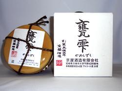 【11月22日入荷予定】【京屋酒造】数量限定!甕雫〜かめしずく〜1800ML【宮崎】