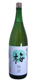 雑賀 梅酒 1800ml 【和歌山】