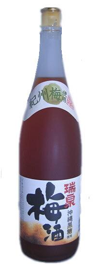 【瑞泉酒造】瑞泉 梅酒 1800ml 【沖縄】