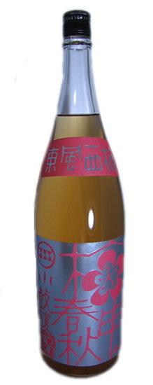 【西山酒造場】小鼓 梅申春秋 梅酒 1800ml,【兵庫】【丹波】