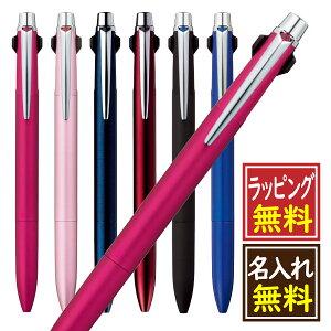 【名入れ無料 ラッピング無料】三菱鉛筆 uni ユニ ジェットストリーム プライム 2+1多機能ボールペン 油性ボールペン 1本から 名入れ可 左利き用名入れ対応可 ビジネスシーン 御祝 誕生日