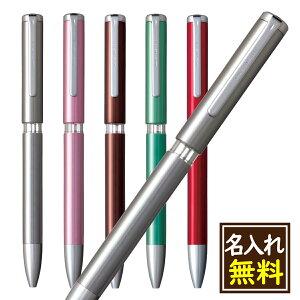 【名入れ無料】カスタマイズペン 三菱 ユニ uni スタイルフィット マイスター 3色ホルダー 回転式 1本から名入れ可 左利き用名入れ可 自分用 ジェットストリーム(SXR-89-シリーズ)の芯がつかえ