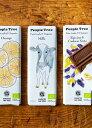 フェアトレードチョコ・板チョコ 【チョコ】【チョコレート】【2019】【ギフト】【プレゼント】【義理チョコ】【抹茶…