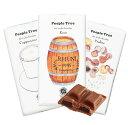 トレード チョコレート フィリングタイプ ピープルツリー PeopleTree ソーシャルプロダクツ・アワード