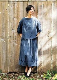 手織りフラワー刺繍ロングスカート【フェアトレード】【ピープルツリー公式】【PeopleTree】