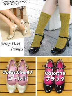2013 AW restocked! Kacy COCUE strap with enamel pumps ストラップヒール pumps Cocu pumps enamel staple Cocu-pumps fs3gm
