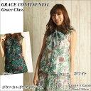 グレースコンチネンタル トップス ボタニカルボウタイブラウス 27147136 GRACE CONTINENTAL グレースクラス Grace Class ノー...