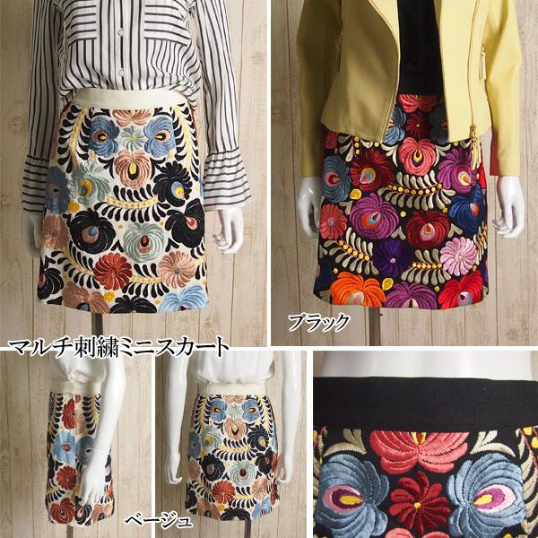 GRACE CONTINENTAL グレースコンチネンタル マルチ刺繍ミニスカート 18春夏 全2色 36/38サイズ 18121012