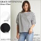 GRACECONTINENTALグレースコンチネンタルコットンパフスリーブトップ18春夏全3色36サイズ28142167GraceClassグレースクラス