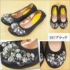 有Reidroc reidorokubiju的芭蕾舞鞋18春天夏天全6色22.5cm~25.0cm 19704338