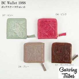 GRACE CONTINENTAL グレースコンチネンタル BC Wallet 19SS ボックスケースウォレット 全4色 49187509 Carving Tribes カービングトライブス カービングバッグシリーズ WLTSB