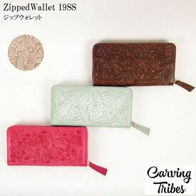 GRACE CONTINENTAL グレースコンチネンタル ZippedWallet 19SS ジップウォレット 全4色 49187510 Carving Tribes カービングトライブス カービングバッグシリーズ WLTSZ