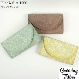 GRACE CONTINENTAL グレースコンチネンタル FlapWallet19SS フラップウォレット 全3色 49187511 Carving Tribes カービングトライブス カービングバッグシリーズ WLTSF