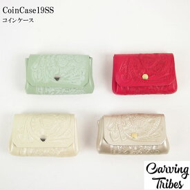 GRACE CONTINENTAL グレースコンチネンタル CoinCase19SS コインケース 全4色 49187512 Carving Tribes カービングトライブス カービングバッグシリーズ WLTSC