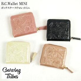 GRACE CONTINENTAL グレースコンチネンタル B.C.Wallet MINI ボックスケースウォレットミニ 全4色 49387521 Carving Tribes カービングトライブス カービングバッグシリーズ WLTSB