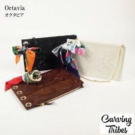 GRACE CONTINENTAL グレースコンチネンタル Octavia オクタビア 全3色 0420182509 Carving Tribes カービングトライブス カービングバッグシリーズ CTB