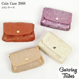 GRACE CONTINENTAL グレースコンチネンタル Coin Case 20SS コインケース 全4色 0420187515 Carving Tribes カービングトライブス カービングバッグシリーズ WLTSC
