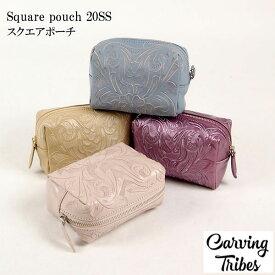 GRACE CONTINENTAL グレースコンチネンタル Square pouch 20SS スクエアポーチ 全4色 0420189516 Carving Tribes カービングトライブス カービングバッグシリーズ WLTSZ