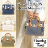 Carving tribes Carving Tribes Denim Maestra S teacher's grace continental carving bag GRACE CONTINENTAL carving series bag bag bag carving jeans back