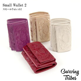 GRACE CONTINENTAL グレースコンチネンタル Small Wallet 2 スモールウォレット 全4色 48387511 Carving Tribes カービングトライブス カービングバッグシリーズ WLTSS