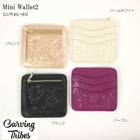 GRACE CONTINENTAL グレースコンチネンタル Mini Wallet2 ミニウォレット2 全4色 48387521 Carving Tribes カービングトライブス カービングバッグシリーズ WLTSM