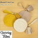 カービングトライブス Carving Tribes Round Coin Case ラウンドコインケース 46387514 グレースコンチネンタル GRACE ...