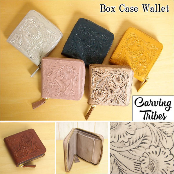 GRACE CONTINENTAL グレースコンチネンタル カービングトライブス Carving Tribes Box Case Wallet 47387511