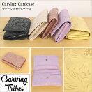 GRACECONTINENTALグレースコンチネンタルCarvingCardcase18春夏全5色カービングカードケース48189509CarvingTribesカービングトライブズ