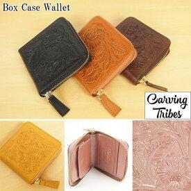 GRACE CONTINENTAL グレースコンチネンタル カービングトライブス Carving Tribes Box Case Wallet 47387511 カービングバッグシリーズ WLTSB