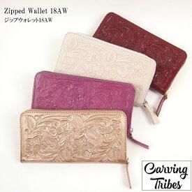 GRACE CONTINENTAL グレースコンチネンタル Zipped Wallet ジップウォレット 全4色 48389514 Carving Tribes カービングトライブス カービングバッグシリーズ WLTSZ