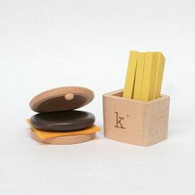 hamburgerset ハンバーガーセット / kiko+ キコ / 木のおもちゃ / 出産祝い 誕生日 クリスマス プレゼント ギフト 子供 男の子 女の子 楽器 音楽 マラカス カスタネット おままごと
