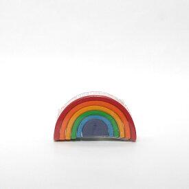 【宅急便コンパクト】虹色トンネル 小 / Grimm's Spiel & Holz Design グリム / ドイツ 木のおもちゃ 積み木 積木 ツミキ つみき 知育 プレゼント 誕生日 赤ちゃん