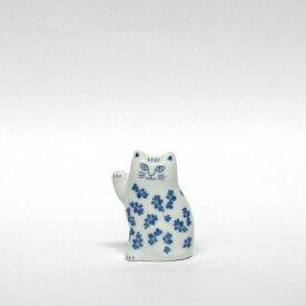 【宅急便コンパクト】まねくねこのこ ブルー / 波佐見焼 / Lisa Larson リサ・ラーソン / オブジェ 置物 磁器 まねきねこ 招き猫 北欧 猫 ネコ ジャパンシリーズ japan series