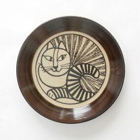 【宅急便コンパクト】益子の皿 ねこ / 益子焼 / Lisa Larson リサ・ラーソン / 皿 食器 テーブルウェア 陶器 北欧