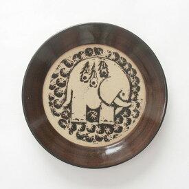 【宅急便コンパクト】益子の皿 ぞう / 益子焼 / Lisa Larson リサ・ラーソン / 皿 食器 テーブルウェア 陶器 北欧