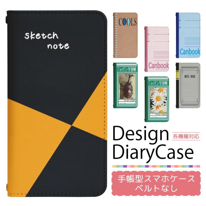 ZenFone3 Deluxe ZS550KL 専用 スマホケース スマホカバー 手帳型 手帳型ケース ケース スマホ カバー デザインケース 携帯ケース 携帯カバー ZenFone3Deluxe zs550kl simフリー ゼンフォンサン bn276