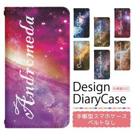 Galaxy A30 SCV43 ケース ベルトなし 手帳型 スマホケース スマホカバー 手帳型ケース スマホ カバー デザインケース 携帯ケース 用 GalaxyA30 scv43 au ギャラクシー bn351