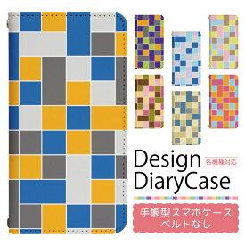 アイフォン5C iPhone5C 用 ベルトなし スマホケース スマホカバー 手帳型 手帳型ケース ケース スマホ カバー デザインケース 携帯ケース アイフォン5C iphone5c apple アイフォン bn069