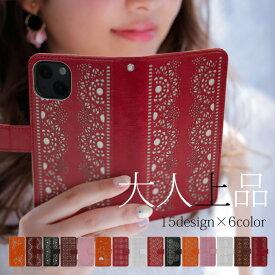 スマホケース 手帳型 全機種対応 iPhone 12 12Pro SE2 11 11Pro XS XR X 8 7 6s se Xperia Z5 XZ XZs XZ1 XZ2 Galaxy Feel S8 S9 S10 AQUOS R2 sense Xx3 手帳型ケース 携帯ケース ケース カバー スマホカバー 携帯カバー 型抜き @ FJ6401