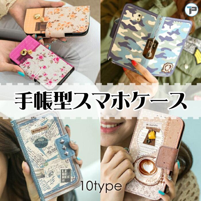 iphone7 iphone6s 他 多機種対応 iphone7ケース iphone6sケース iphoneケース スマホケース 手帳型 手帳型ケース ケース スマホ カバー XperiaXZ Galaxys7edge 509sh xperiaz5 xperiaz4 xperiaz3 iphone6 nexus5x シンプルスマホ3 @ 韓国 韓流