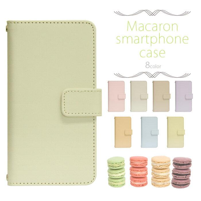 iPhone XS XR X MAX 8 7 6s plus se 他 全機種対応 Xperia Z5/XZ/XZs/XZ1/XZ2 Galaxy Feel/S7/S8/S9 AQUOS R/R2/sense/Xx3 arrows SV/Be/Fit Android One 507sh/S3/S4 スマホケース 手帳型 手帳型ケース ケース スマホ カバー di-255