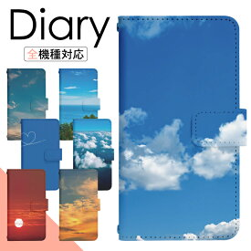 Galaxy A30 SCV43 ケース 手帳型 スマホケース スマホカバー 手帳型ケース スマホ カバー デザインケース 携帯ケース 携帯カバー 用 GalaxyA30 scv43 au ギャラクシー di322