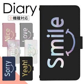 Galaxy A30 SCV43 ケース 手帳型 スマホケース スマホカバー 手帳型ケース スマホ カバー デザインケース 携帯ケース 携帯カバー 用 GalaxyA30 scv43 au ギャラクシー di676
