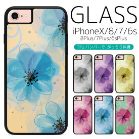 iPhone X/8/7/6s/6/8Plus/7Plus/6sPlus/6Plus iPhoneX iPhone8 iPhone8Plus iPhone7 iPhone7Plus ガラス印刷 ガラスデザイン iphoneXケース iphone8ケース iphoneケース スマホケース ケース TPUケース 印刷 デザイン スマホ カバー gs018