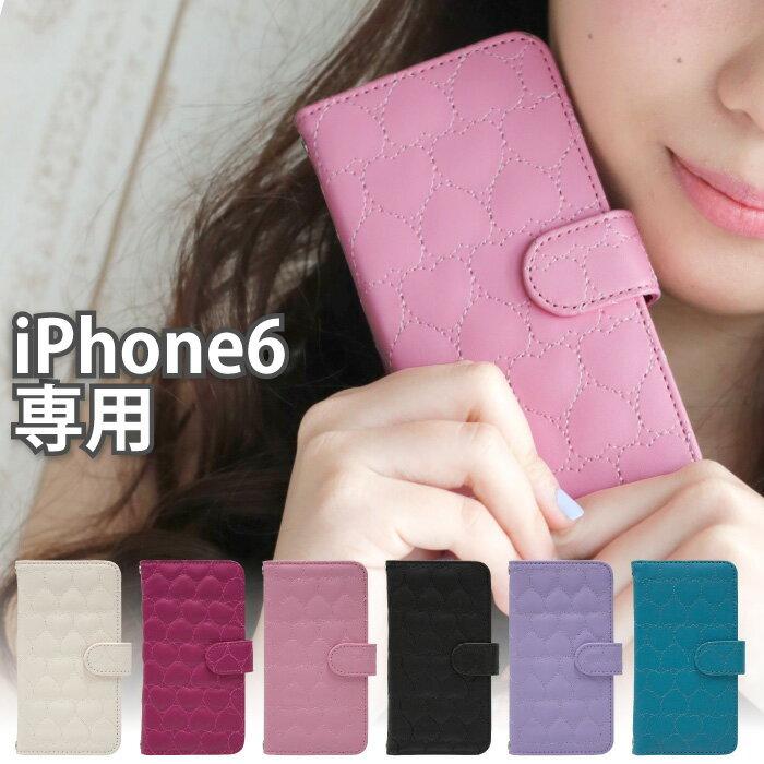 iphone6 専用 ハートキルト 手帳型 全6色 スマホケース FJ6085 全機種対応 かわいい ハート キュート プリティ キルト キルティング ガーリー 大人可愛い オシャレ女子 限定特価 05P03Sep16